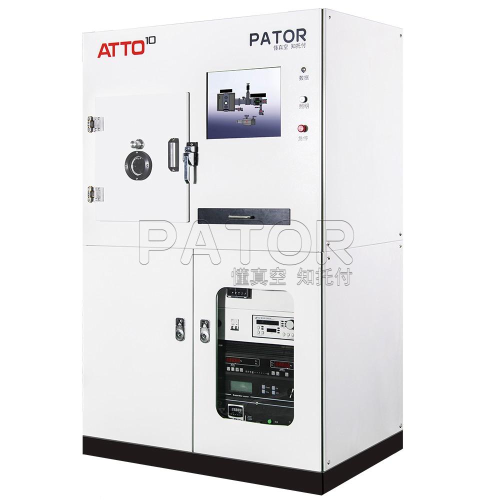 ATTO10-RS 高真空电阻热蒸发&磁控溅射镀膜机